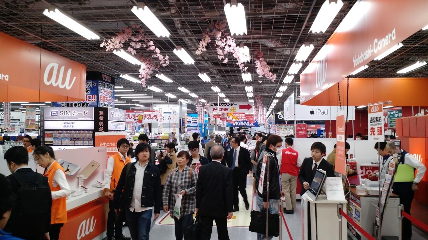 IViajamos a Japón y nos dimos cuenta que en los móviles ya no es lo que era antes (XATAKA)